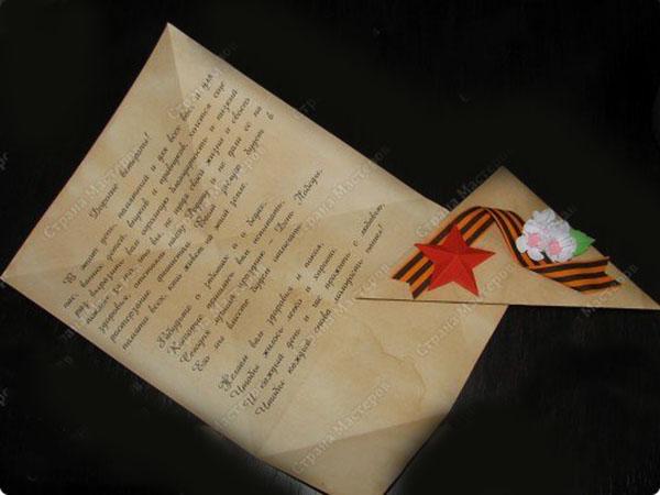 Солдатские письма открытки