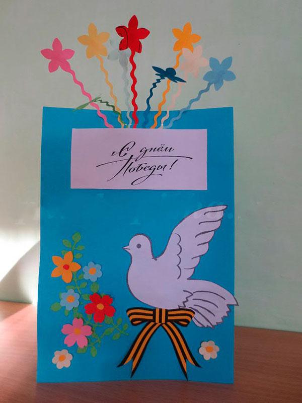 Картинки, открытки руками для детей к 9 мая