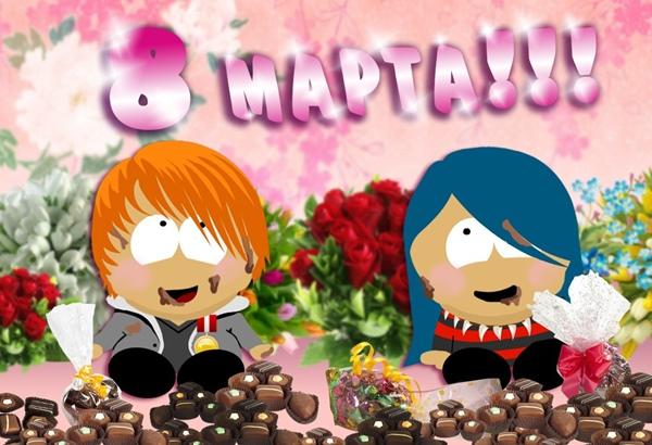 Смешные конкурсы к 8 марта в начальной школе