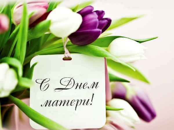 stihi-dlya-mamy-1 Стихи на День Матери. Подборка красивых стихотворений до слез