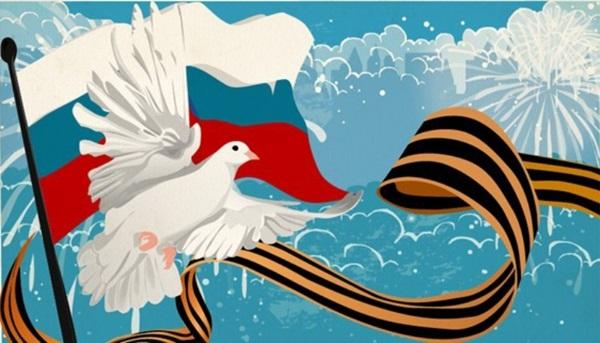 Сладким, голубь на открытку 9 мая