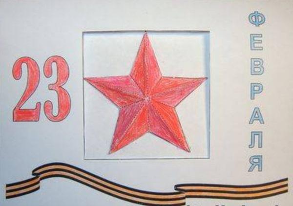 Рисунки открыток к 23 февраля своими руками
