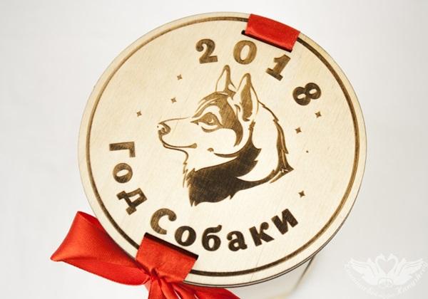 Поздравления коллегам на Новый 2018 год Собаки