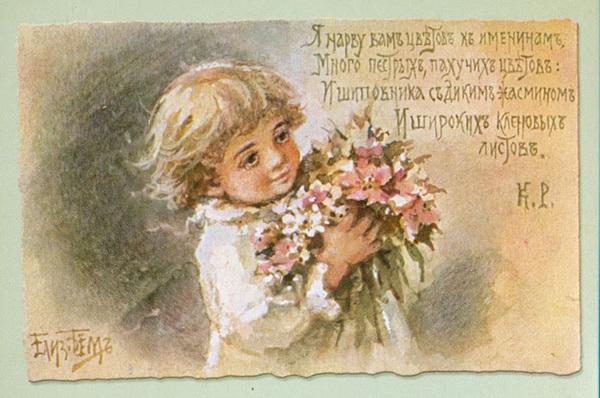 Татьянин день: прикольные открытки и картинки гифки, смешные с надписью и анимационные с поздравлениями картинки для Татьян